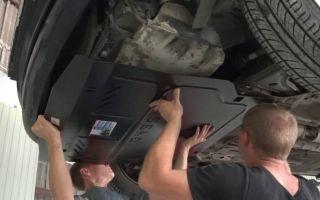 Как установить защиту двигателя