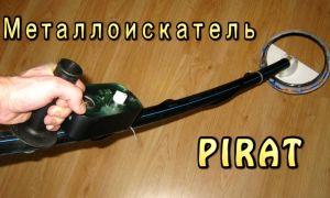 Как сделать металлоискатель пират