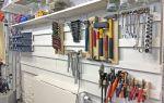 Наводим идеальный порядок в гараже
