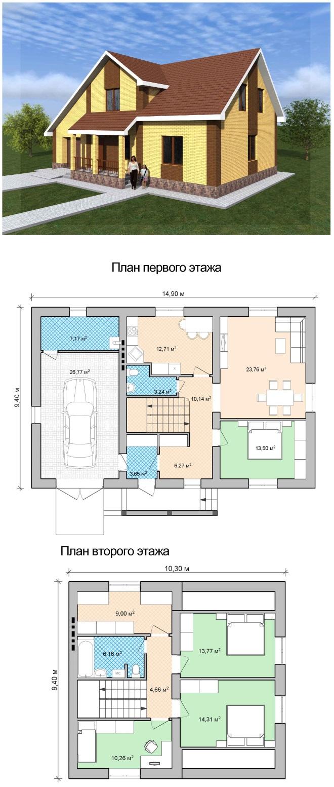 Проект одноэтажныго дома с мансардой и гаражом