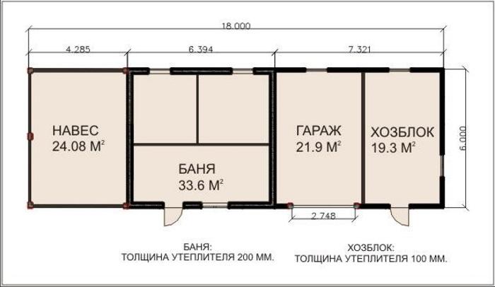 План гаража, бани и хозблока под одной крышей