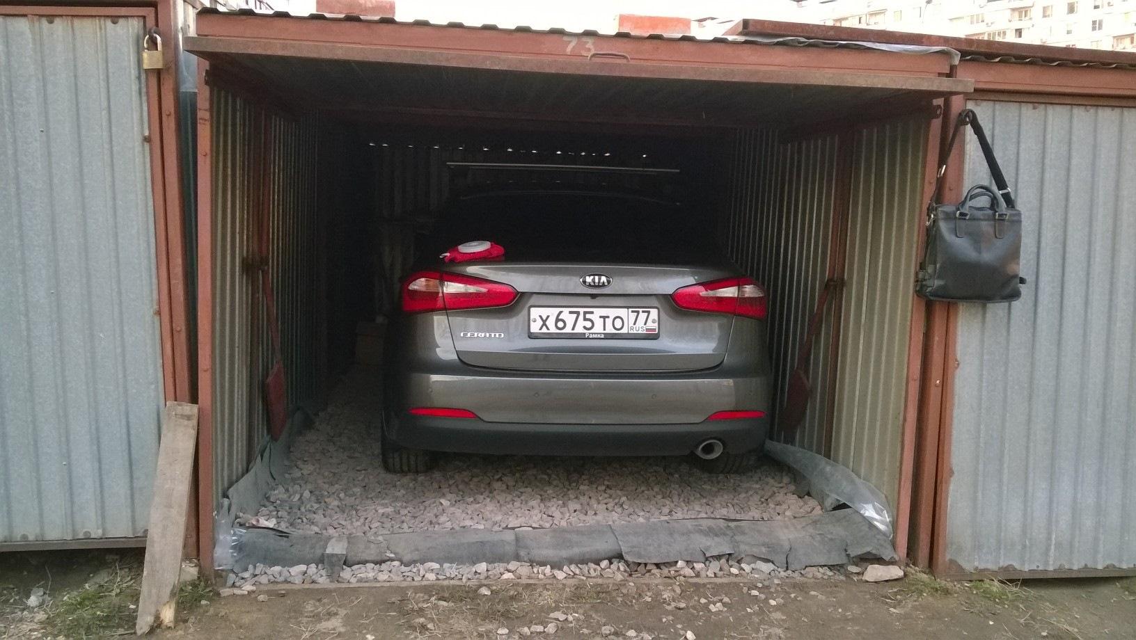 Пример гаража пенал