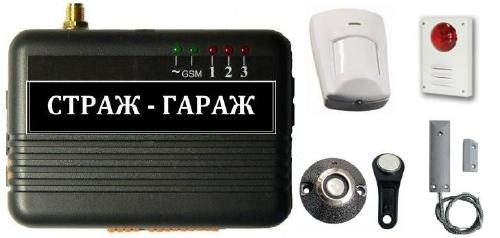 устройство сигнализации для гаража