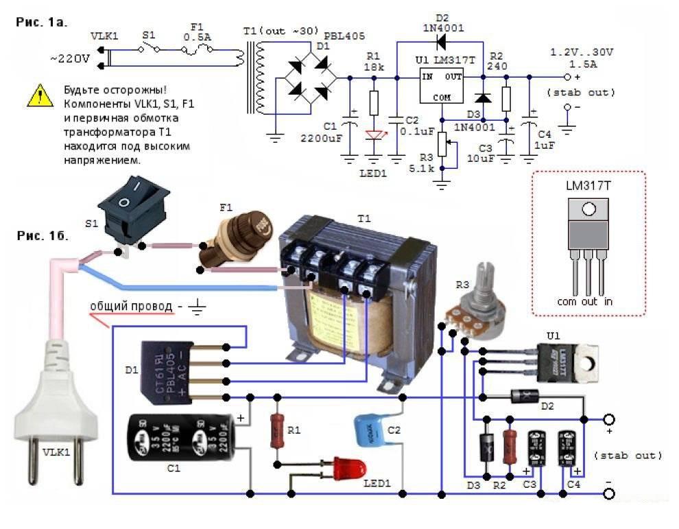 Питание из зарядного устройства автомобиля