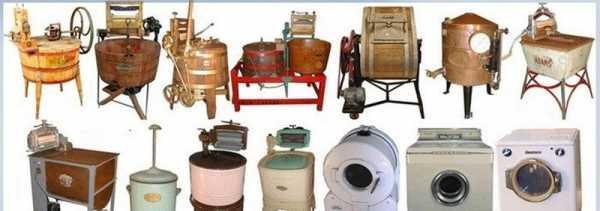 История изобретения стиральной